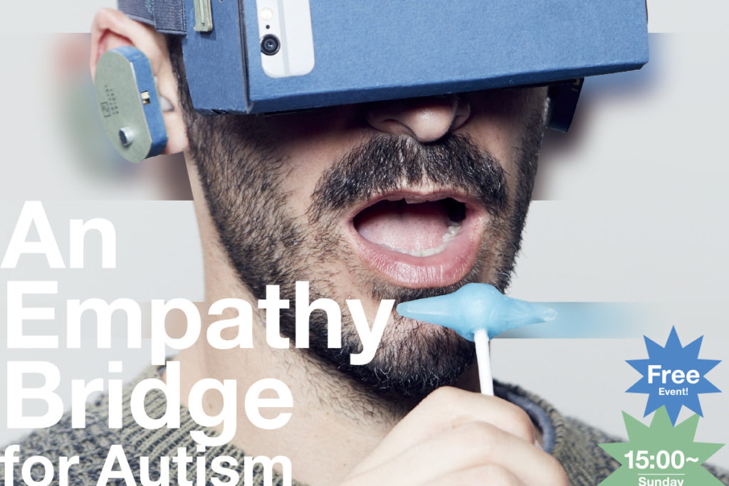 """An Empathy Bridge for Autism""ワークショップ"