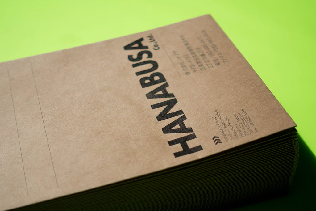 HANABUSA 長3封筒